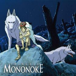 Princess Mononoke Portal.jpg