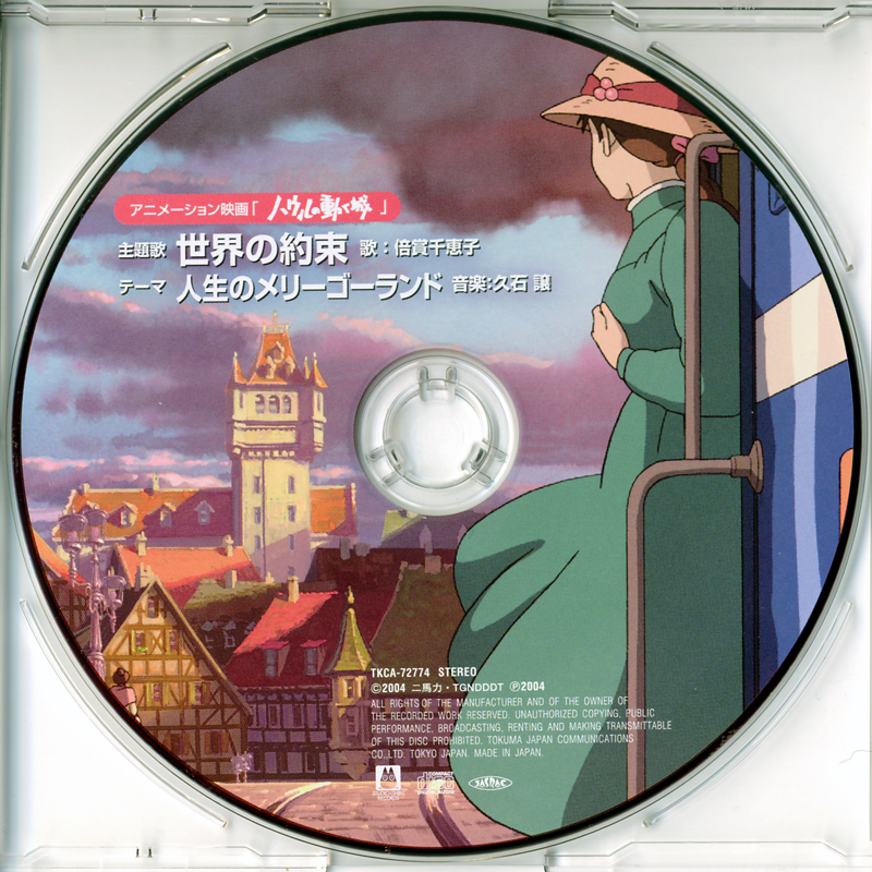 The Promise of the World Disc.jpg