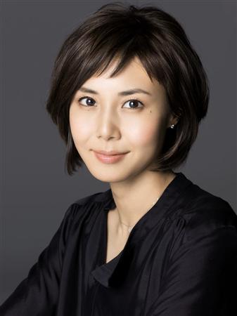 Nanako Matsushima.jpg