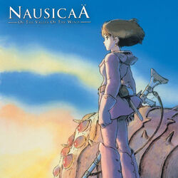 Nausicaä of the Valley of the Wind Portal.jpg