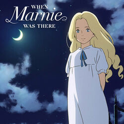 When Marnie Was There Portal.jpg