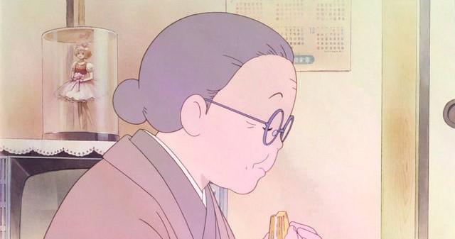 Grandmother Okajima