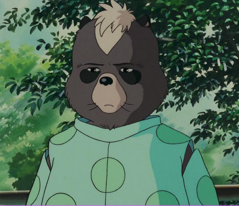 Tamasaburo