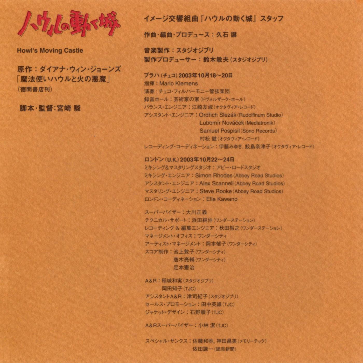 Image Symphonic Suite Howl's Moving Castle Booklet p. 03.png
