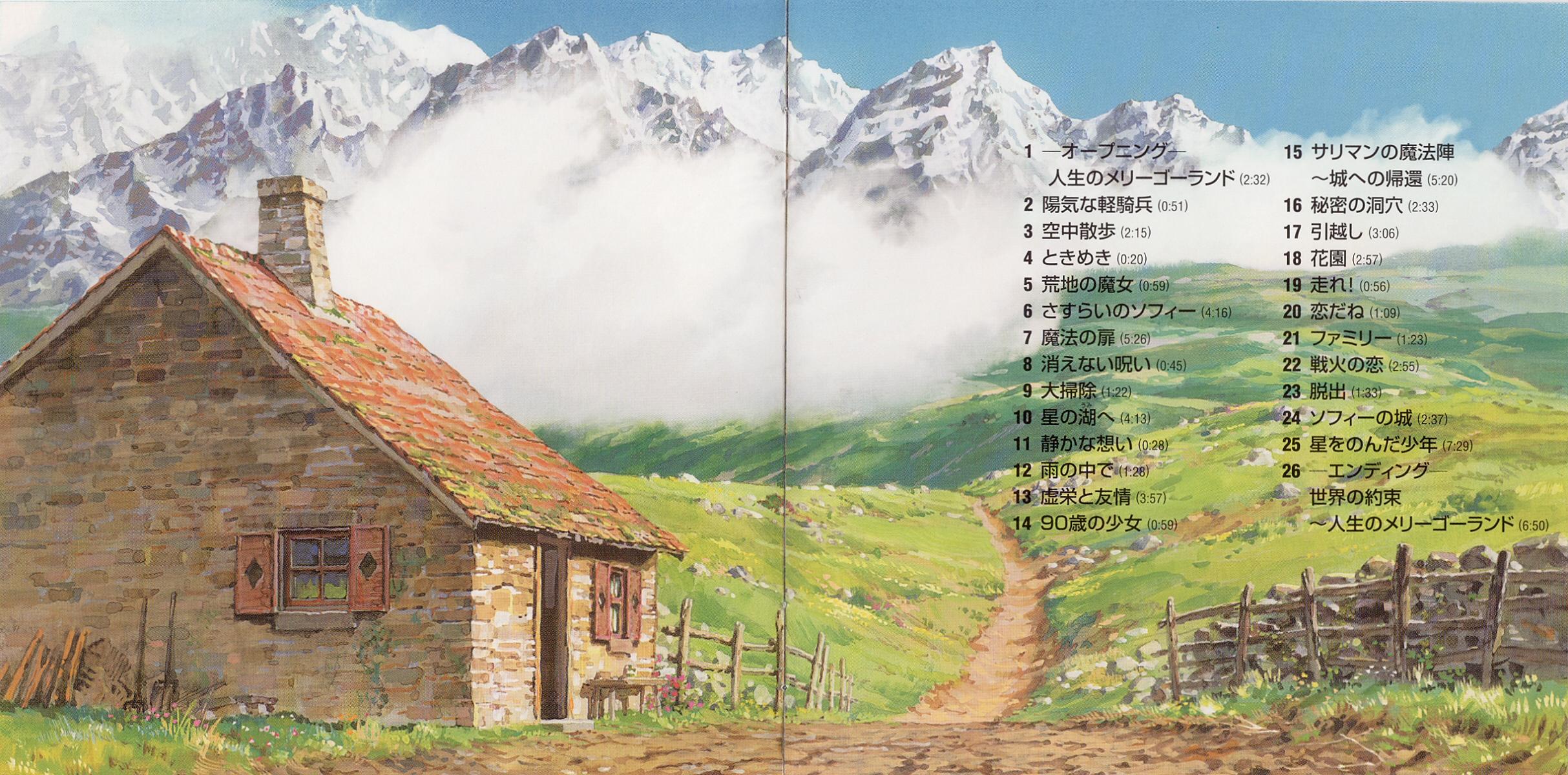 Howl's Moving Castle Soundtrack Booklet p. 01-02.jpg