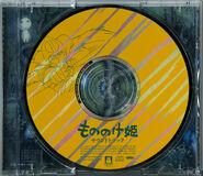 Mononoke Hime Soundtrack Disc