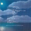 Spirited Away Soundtrack Booklet p. 14