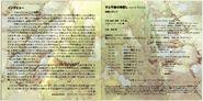 Spirited Away Image Album Booklet p. 10-11