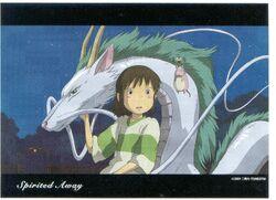 Spirited Away MEMORIAL BOX Postcard 2.jpg