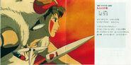 Mononoke Hime Soundtrack Booklet 04