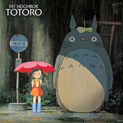 My Neighbor Totoro Portal.jpg