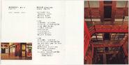 Spirited Away Image Album Booklet p. 03-04