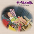 Spirited Away Image Album Front.png