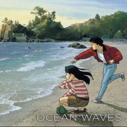 Ocean Waves Portal.jpg
