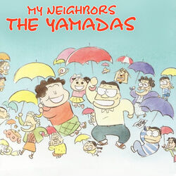 My Neighbors the Yamadas Portal.jpg