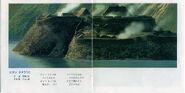 Mononoke Hime Soundtrack Booklet 05