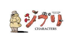 Studio Ghibli Characters 2.jpg