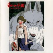 Mononoke Hime Soundtrack Booklet Front