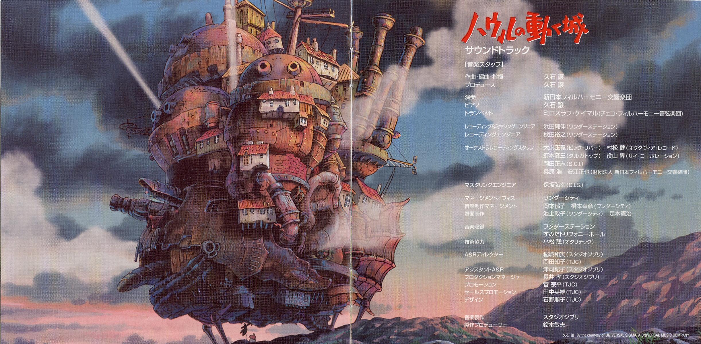 Howl's Moving Castle Soundtrack Booklet p. 05-06.jpg