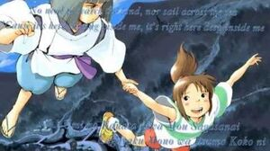 Itsumo Nando Demo (Spirited Away OST)