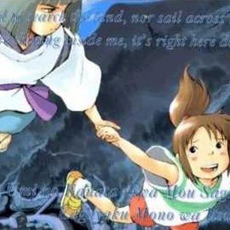 Always With Me Ghibli Wiki Fandom