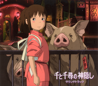 Spirited Away Music Ghibli Wiki Fandom