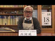 宮崎駿監督がついに登場!& 制作状況発表 -062