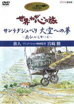 Journey of Miyazaki