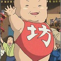 Boh Ghibli Wiki Fandom