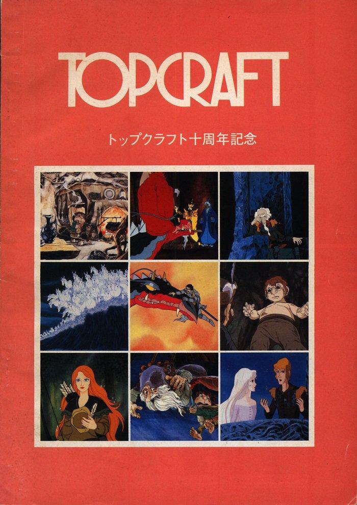 Topcraft.jpg