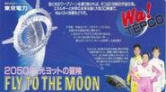 Yokohama Expo 1989