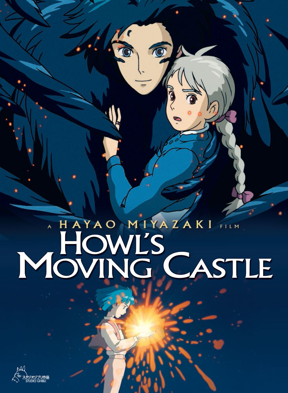 Howl's Moving Castle - English Poster.jpeg