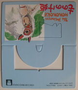 Mononoke Hime Soundtrack Display Tray