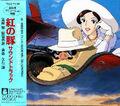 Porco-Rosso-original-soundtrack-studio-ghibli