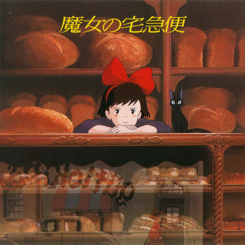 Kiki's Delivery Service Image Album