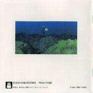 Mononoke Hime Soundtrack Booklet Back