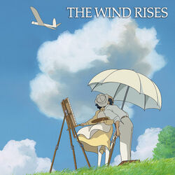 The Wind Rises Portal.jpg