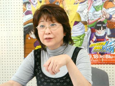 Mayumi Tanaka.jpg