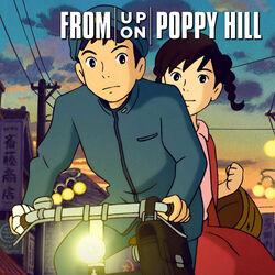 From Up on Poppy Hill Portal.jpg