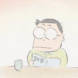 Noboru Yamada