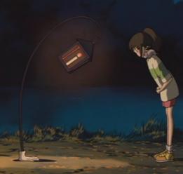 Hopping Lantern