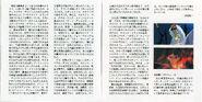 Mononoke Hime Soundtrack Booklet 03