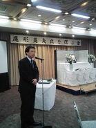Ogata Funeral