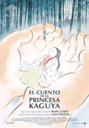 El cuento de la princesa Kaguya.jpg