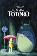 Mi vecino Totoro póster inglés
