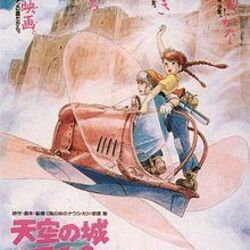 Castle in the Sky (Movie Poster).jpg