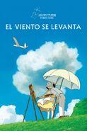 El viento se levanta póster español