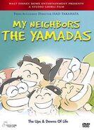 Mis vecinos los Yamada inglés