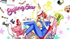 Style_Savvy-_Styling_Star_-_Bravo