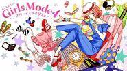 Girls Mode 4 スター☆スタイリスト-1534013681